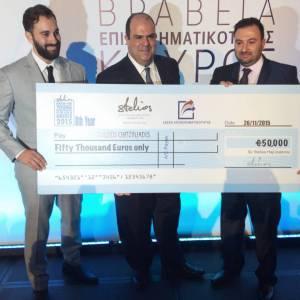 Νικητές του Βραβείου «Έλληνας επιχειρηματίας της χρονιάς 2015» τα Sede Styling