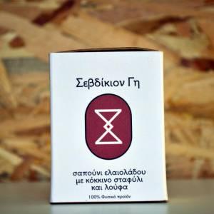 Σαπούνι Ελαιολάδου με Κόκκινο Σταφύλι και κομμάτια σφουγγάρι Λούφα 100gr