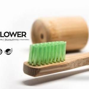 Be My Flower – Οικολογική Οδοντόβουρτσα