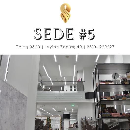 Κατάστημα Sede Group Αγίας Σοφίας 40
