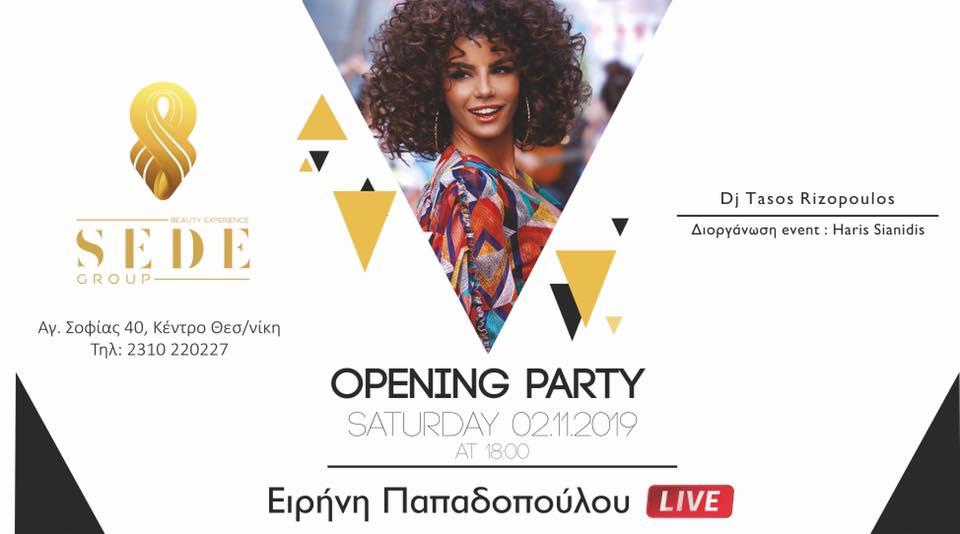 Opening Party καταστήματος Sede Group Αγίας Σοφίας 40