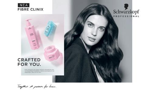 Fibre Clinix: Μεταμόρφωσε τα μαλλιά σου!